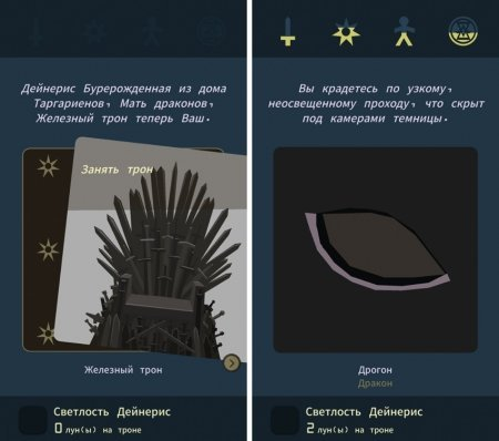 Reigns: Game of Thrones-s1