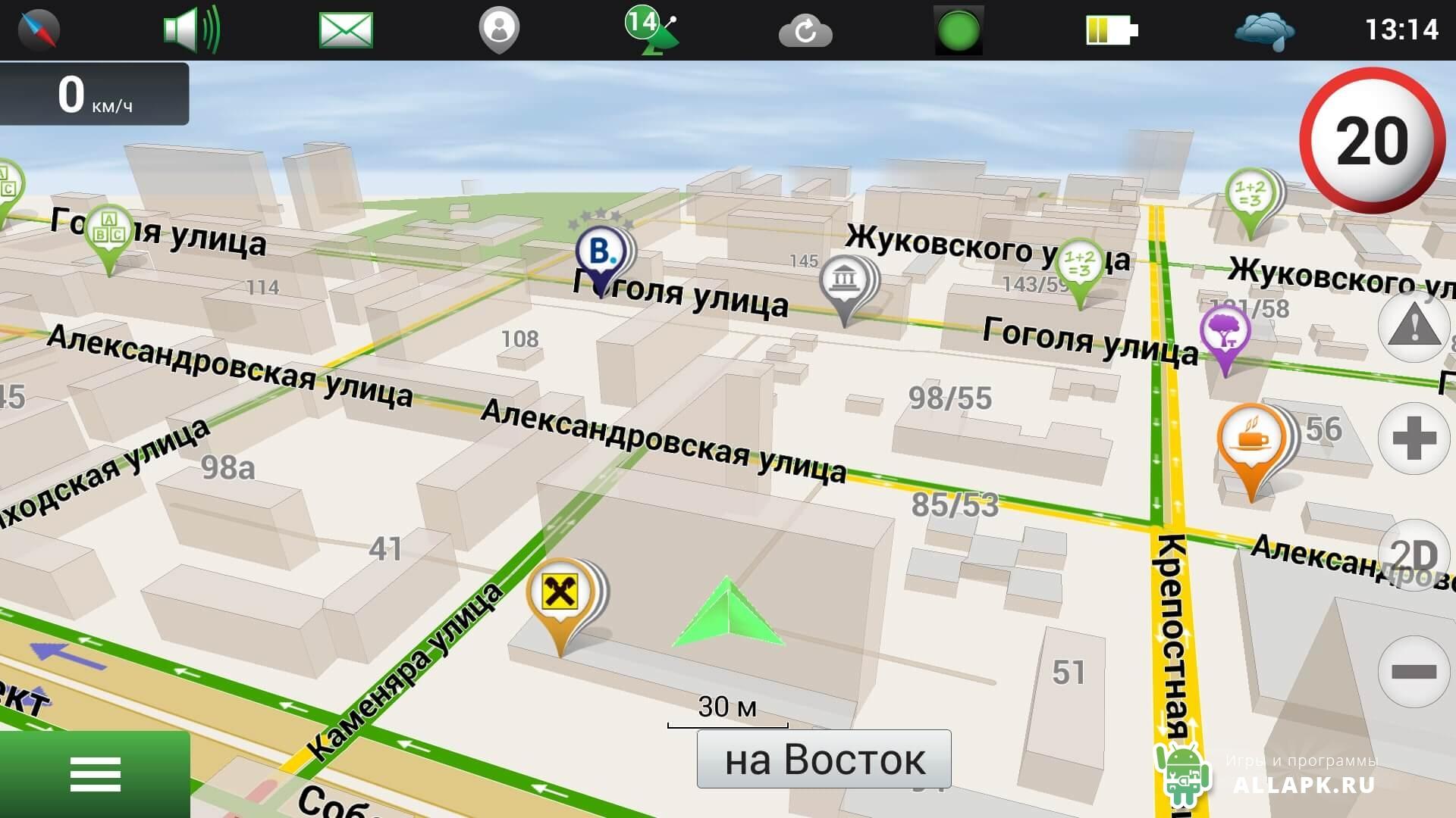 новителовские карты для навигатора v 1.3 abf-nui20-sd-en