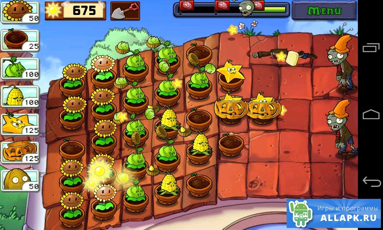 скачать игру plants мы zombies мод много денег на андроид