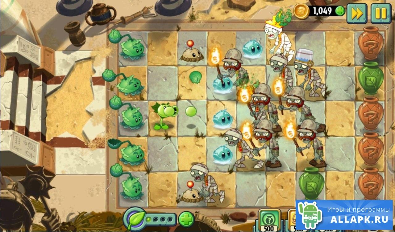 скачать игры на андроид plants vs zombies 2 мод много денег бесплатно