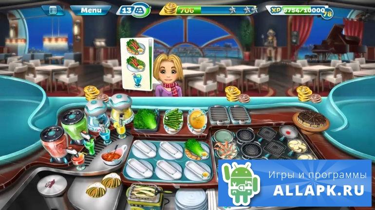 скачать игры на андроид кухонная лихорадка много денег