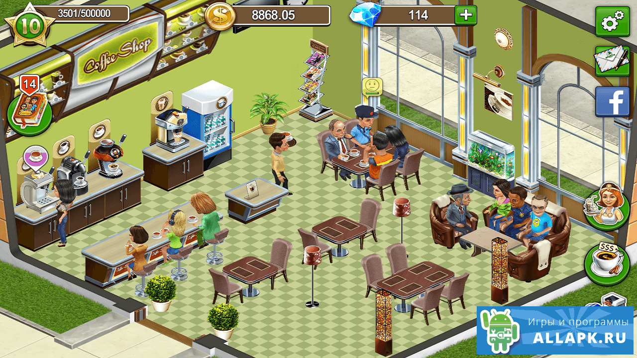 больше количество животных на картинке в игре моя кофейня городах повсеместную