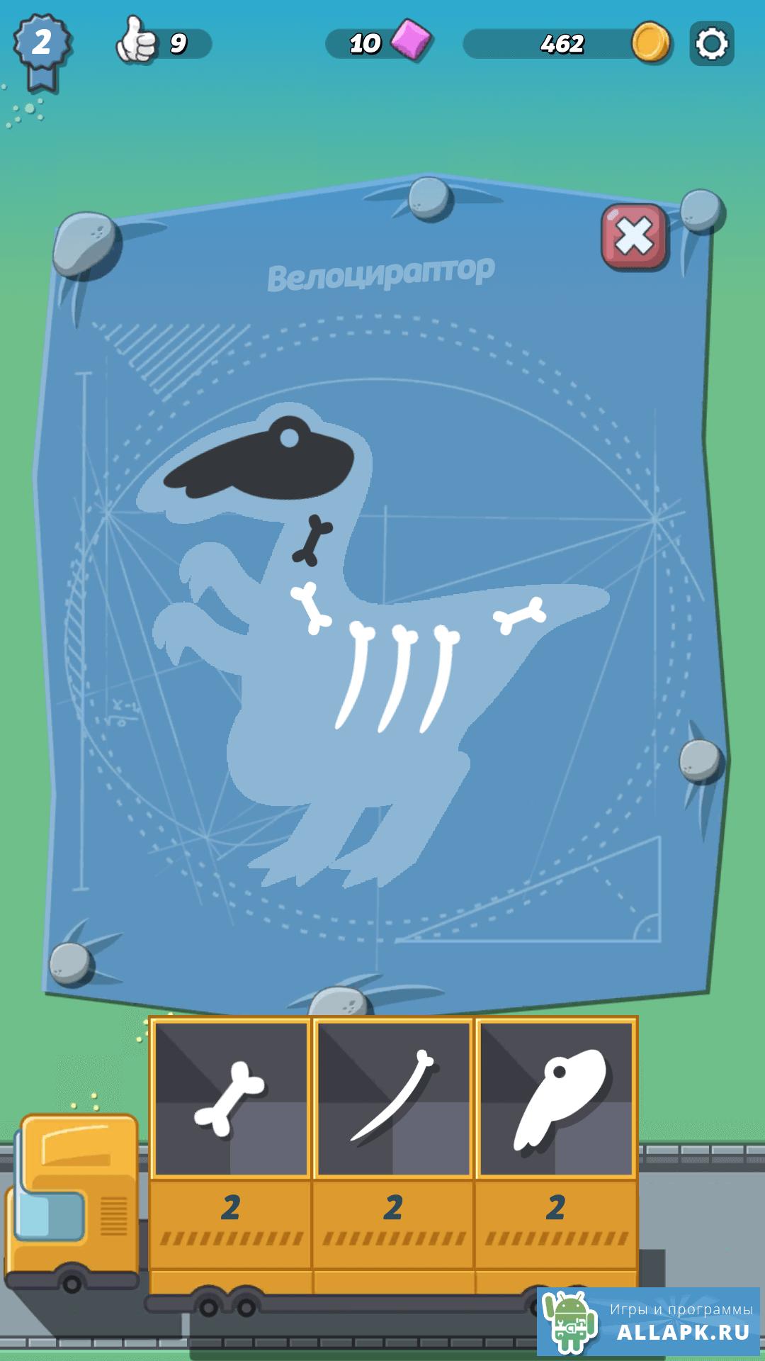 игры динозавры много денег