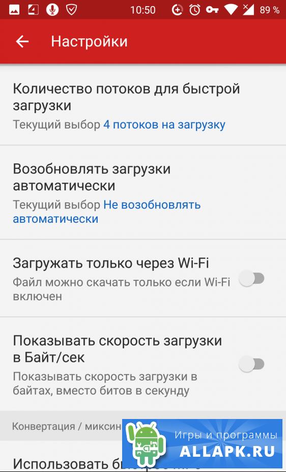 приложение videoder apk