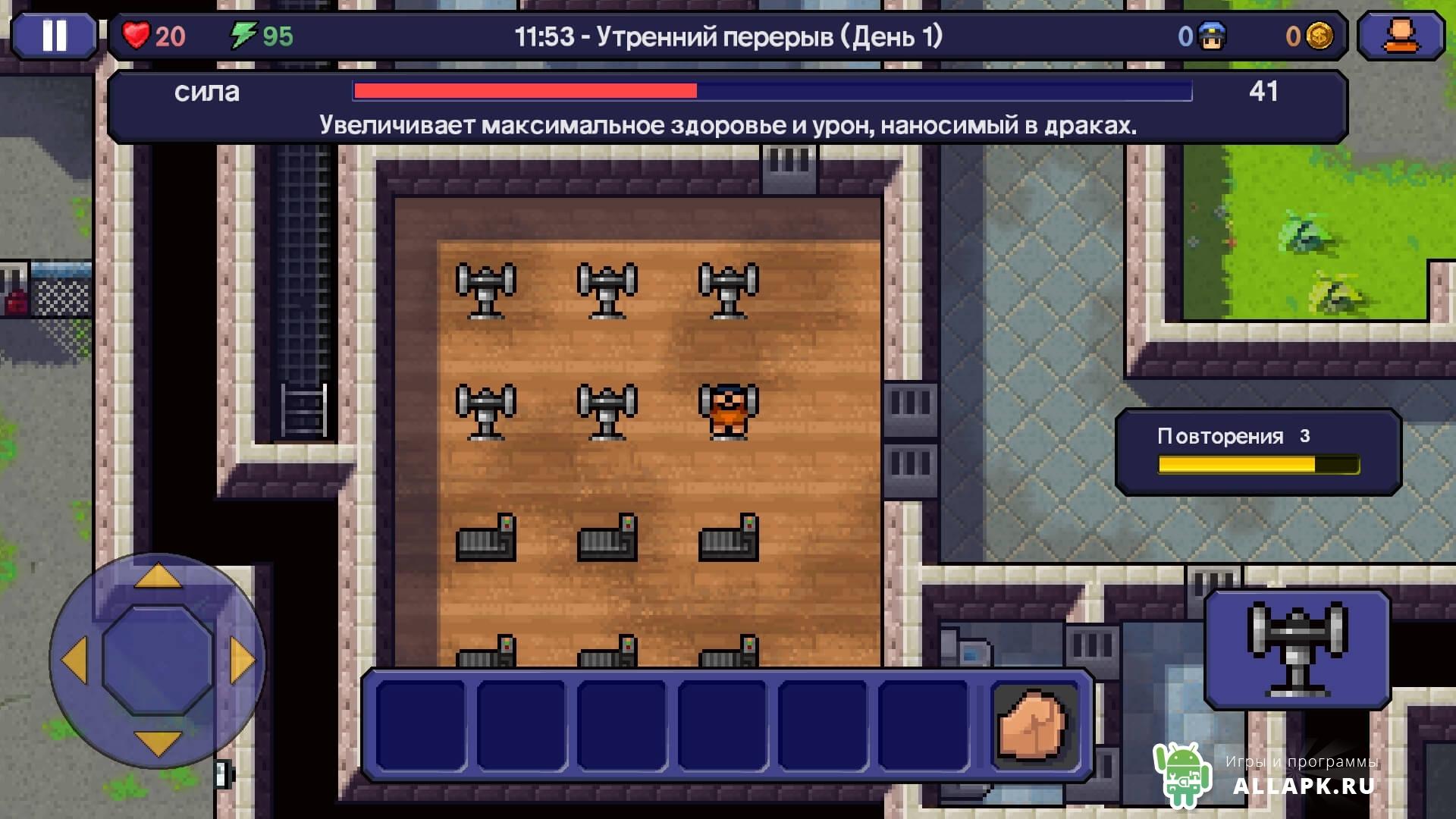 Как сделать the escapists на русскому языку 4